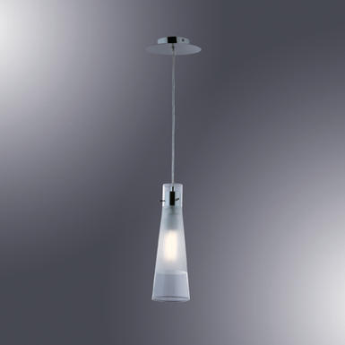 Suspension design Ideal lux Kuky Chrome Verre