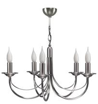 Lustre 5 lampes classique Cvl Chatelet Nickel Nickel satiné Laiton massif