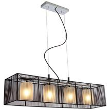 Suspension 4 lampes Brilliant Cage Bronze Métal - Tissus